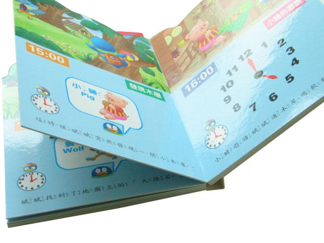 cardboard book 1
