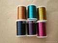 0.1毫米工艺品丝