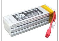 New LI-POLYMER Battery 11.1V 2200mAh 15C