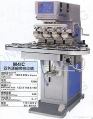 Four color pad printer with conveyor
