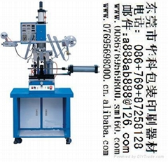 Flat and round heat transfer machine