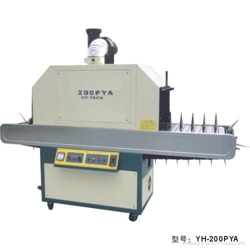 Uv Curing Machine : Flat uv curing machine huake china manufacturer
