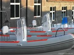 inflatable boat RIB660