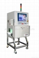 x ray scanner for food,or small packing production inspection