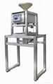 Free fall metal detector JL-IP for powder product inspection
