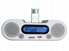 iPod/USB/SD/MMC/ Speaker