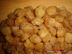 Dried Longan Pulp