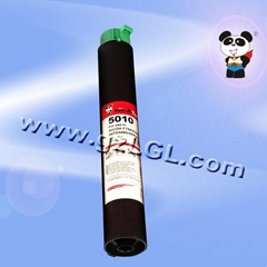 丽高乐供应碳粉