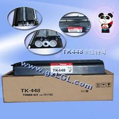丽高乐京瓷TK448碳粉