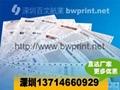 深圳保密信封印刷,保密信封印刷