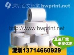 收银纸,收银纸印刷,印刷收银纸,收银纸印刷加工