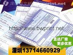 单据印刷,外贸单据印刷,货运单据印刷,银行单据印刷,财务单据
