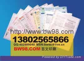 提单印刷,海运提单印刷,空运提单印刷,货代提单印刷,联运提单 1