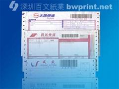 快递物流货运单印刷,快递物流货运单印刷加工