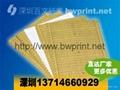 深圳电脑打菲纸印刷,打菲纸印刷