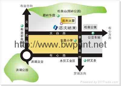 提单印刷,海运提单印刷,空运提单印刷,货代提单印刷,联运提单 5