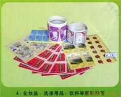 供应广州不干胶标签,不干胶标贴印刷专业生产厂家
