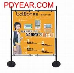 wall screen