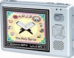 islamic mp4