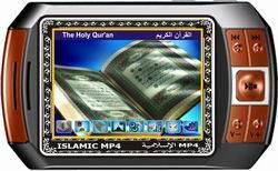 digital quran 1