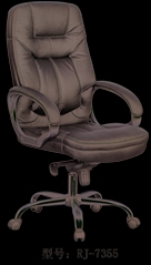 office chair-7355