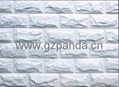 Gypsum wall panel
