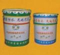 非焦油型彩色聚氨酯防水塗料