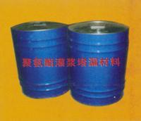 水溶性聚氨酯灌漿材料 1