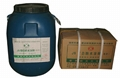 聚合物水泥防水塗料(JS復合防