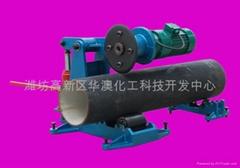 QG325管道切割機(切管機)