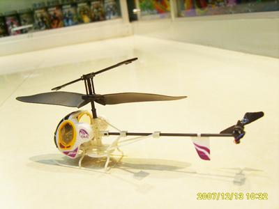 遥控飞机,遥控车,遥控船,遥控玩具