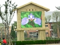 PH12mm Outdoor LED Display