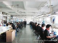 深圳市同益欣科技有限公司