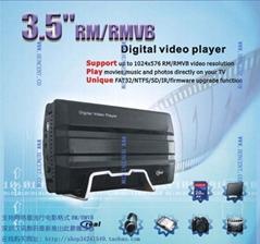 3.5寸RM硬盘播放器