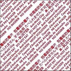 红色防霉片(一包2000片)