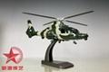 飛機模型81軍事模型 3