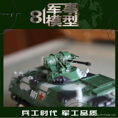 92輪式步兵戰車  3
