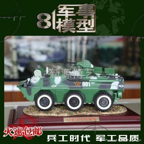 92輪式步兵戰車  1
