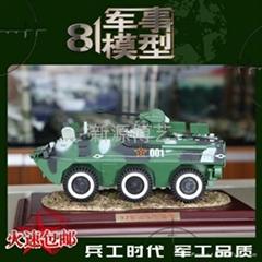 92輪式步兵戰車