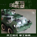 92輪式步兵戰車  2