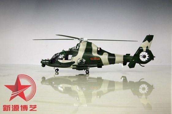 飛機模型81軍事模型 1