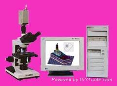 显微成像分析系统