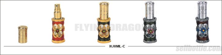 Alloy Perfume Bottle (8ml) 2
