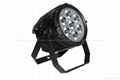 RGBW 4 in one 10W*7 Cree Leds Indoor