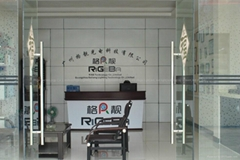 Rige Technology Co. Limited