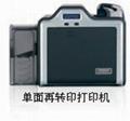 HDP5000 新型高清晰再轉