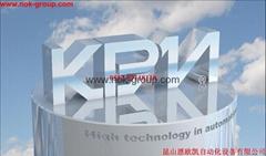 KPM电磁阀
