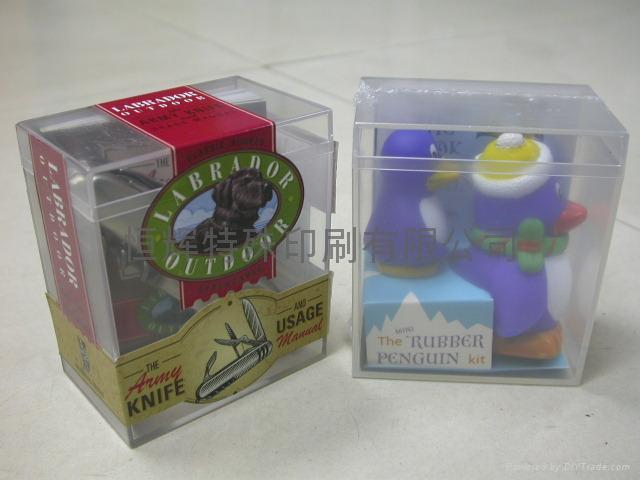 PVC膠盒印刷 1