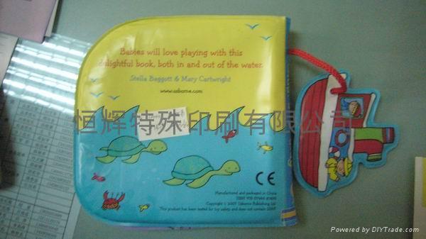 儿童沖涼書印刷 2