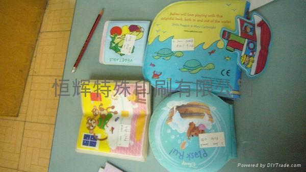 儿童沖涼書印刷 3